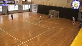 Чемпионат РБ по мини футболу 2021 Высшая лига 5 тур 4 апреля