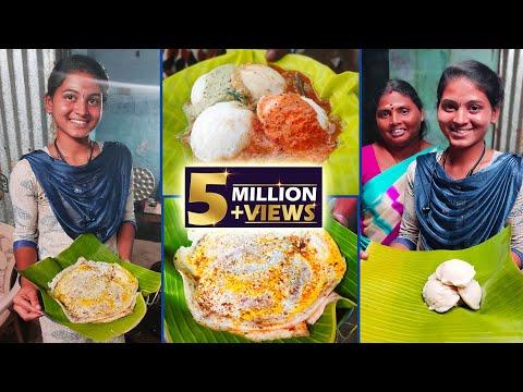 5 ரூபா இட்லியும் மகள்களைப் பெற்ற அப்பாவும் | 5rs Idly Family | #EmpowerEveryday | MSF