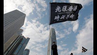 """香港风云(2020年1月12日)话题:""""港台因素""""与美中关系"""