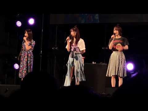 後半はこちら。 https://youtu.be/5AeHha7pUaY 2018.6.3 AKB48 51stシングル「ジャーバージャ」劇場盤発売記念大握手会&スペシャルステージ祭り@パシフィコ...