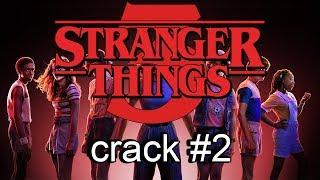 Stranger Things Season 3 | Crack #2 (Funny Moments)