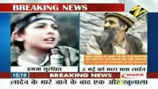Bulletin # 1 - Osama`s son missing after US raid May 11 '11
