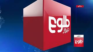 MEHWAR: CEO Defends Delay In e-NIC Distribution