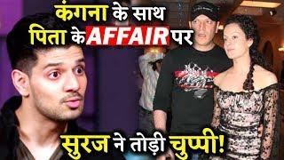 SHOCKING!Sooraj Pancholi Finally Breaks His Silence On Father Aditya Pancholi And Kangana Affair