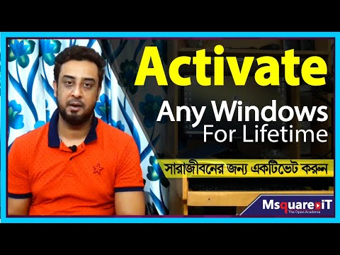 Lifetime Activate Windows 10/ 8/8 1/7 & Xp |  Without Serial Key