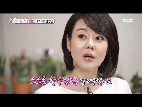 Section TV 섹션 TV  Kim Yunjin, Various Mother love act knowhow! 20170409