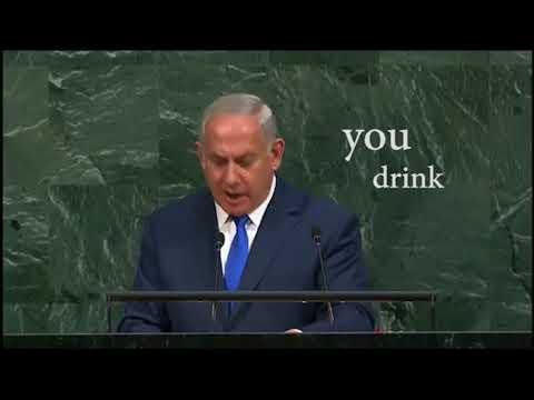 ISRAELI PM BENJAMIN NETANYAHU PART OF SPEECH AT UN 9/19/17