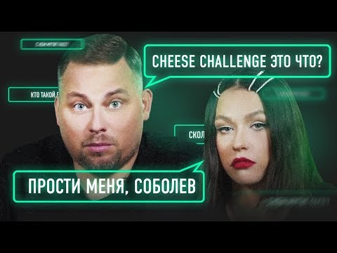 IOWA х Антон Иванов. Звезды ТВ отвечают на вопросы о YouTube