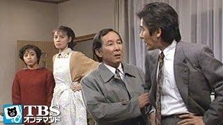 CMへの出演を巡って始まった肇(田村正和)と由起子(篠ひろ子)の大喧嘩。出...