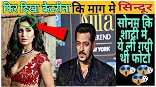 Katrina kaif plated again Vermilion Named of Salman khan on his Head in SONAM KAPOOR WEDDING party