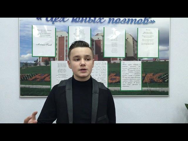 Изображение предпросмотра прочтения – МаксимПанасюк читает произведение «Пройдет зима - увидишь ты» А.А.Блока