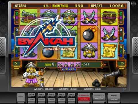 Игровые аппараты играть бесплатно пираты какие игры можно играть в карты 36 карт