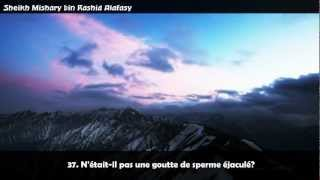 Mishary Alafasy - Sourate Al-Qiyamah - (HQ)