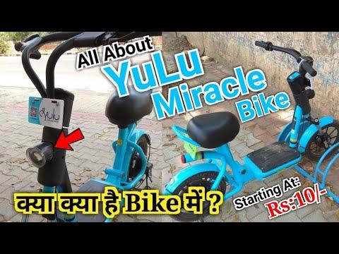 Yulu Miracle Gear Bike In Details How It Looks How To Book What Is Yulu Miracle Bike Youtube