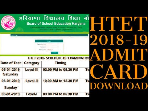 htet-2018-19-admit-card-download---haryana-2019-tet-admit-card-exam-#atwalcreations
