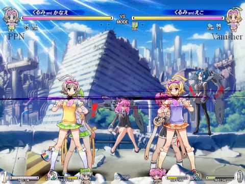 [2009-11-06] Vanguard Princess 1.05b : PPN vs Vanisher (best-of part 6) |
