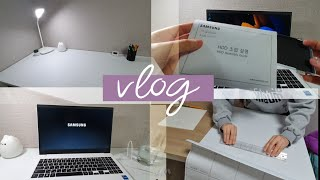[vlog] 책상 시트지 붙이기 / 삼성 노트북 플러스…