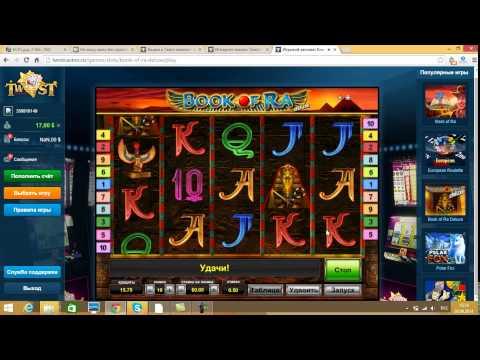 Видео Казино бесплатно покер