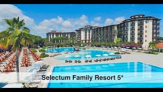 SelectumFamilyResortBelek 5.Белек.Турция .Отпуск с детьми.Семейный отель.Часть 1