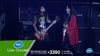 Short Charge Shock Rock Concert  EP1 3/5
