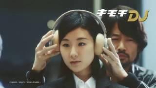 曲:AISHI-AISARE / INABA/SALAS.