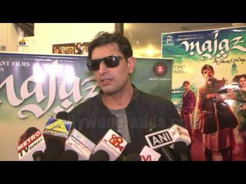 MAJAZ Movie (2017) Priyanshu Chatterjee & Talat Aziz Talk About His Film