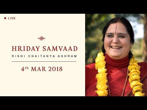 Darshan Talk: 4 March, 2018 | Anandmurti Gurumaa