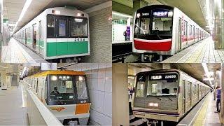 [Osaka Metro] 大阪の地下鉄 / Metro in Osaka