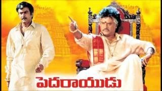 Pedarayudu BGM | Koti | Rajinikanth | Mohan Babu