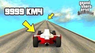 Разгон до самой максимальной скорости в GTA San Andreas 😱