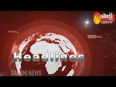 Top Headlines @ 6PM | One Minute News By Sakshi TV - 22nd Aug 2019