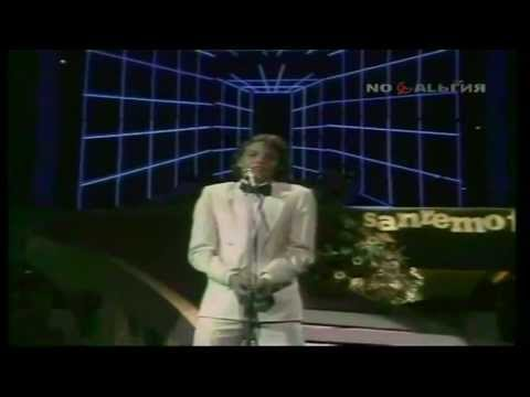 Luis Miguel - Noi ragazzi di oggi - San Remo 1985