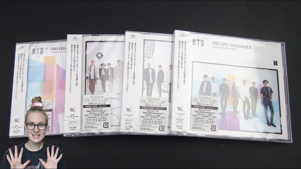 Unboxing BTS 防彈少年團 9th Japanese Single FAKE LOVE/ Airplane