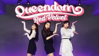 [Mirrored] Red Velvet 레드벨벳 - Queendom 퀸덤 l 3인버전 l 3members l…