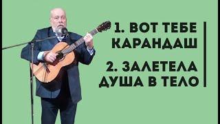 Владимир Зыбкин. Уроки чистоПисания. 31.12.2017