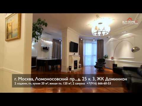 Продам квартиру  4 к, 154 квм, Москва, ЖК Доминион, Ломоносовский пр-т, 25к3