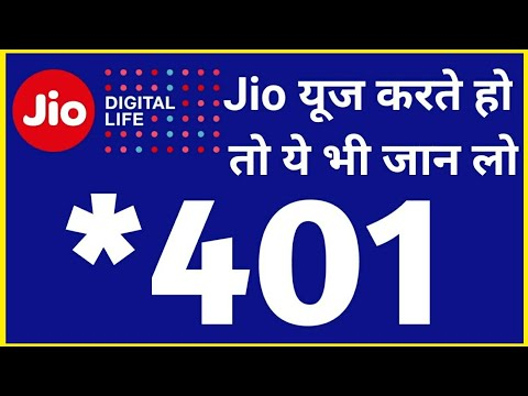 Jio 4G Tips: How to Activate Call Forwarding Service on your Jio 4G Sim