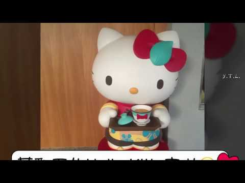 HELLO KITTY 呷茶Chat Day