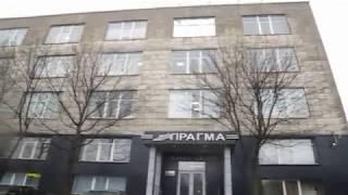 "Смотреть видео Бизнес Центр ""Прагма"" Санкт-Петербург онлайн"