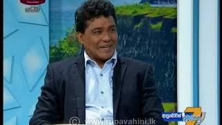 Ayubowan Suba Dawasak 2019-12-06   Rupavahini Thumbnail