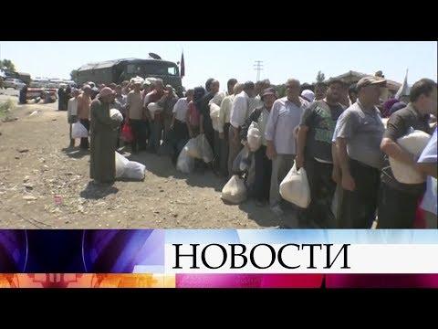 Гуманитарный конвой российского