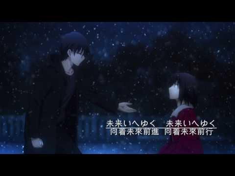 [JPN/CHI/ENG] Alleluia Kalafina (空の境界Kara no Kyokai-未來福音Mirai fukuin)