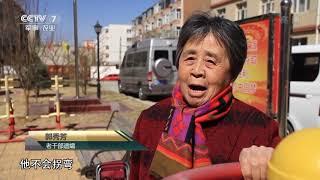 《军旅人生》 20190515 自强者·奋斗者③ 罗兴:守护在你身边| CCTV军事