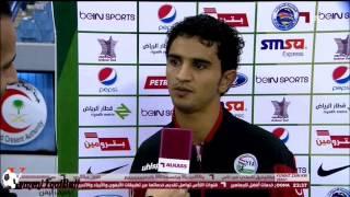 تصريح لاعبي اليمن عبدالواسع المطري و محمد عياش بعد مباراة البحرين - خليجي 22
