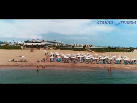 Aquasis De Luxe Didim - Стенли Травъл