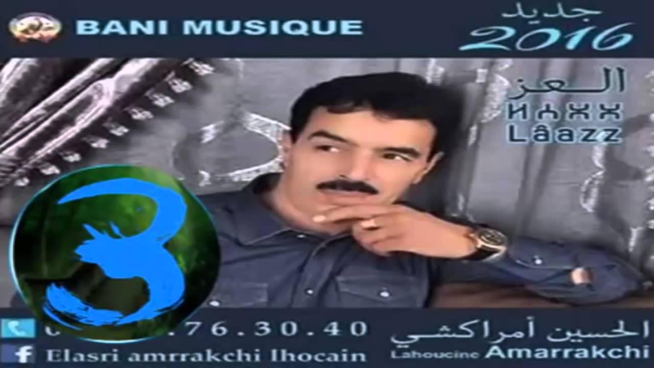 amrrakchi 2011 mp3
