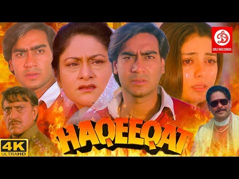 Haqeeqat - Bollywood Action Movies | Ajay Devgan, Tabu, Johnny Lever, Amrish Puri - Action Movies