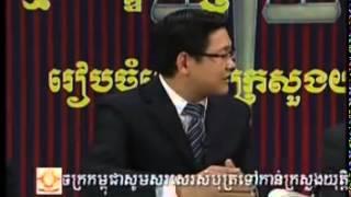 Criminal Code law Talk show part1