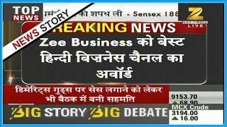 Zee Business wins best hindi business news channel award