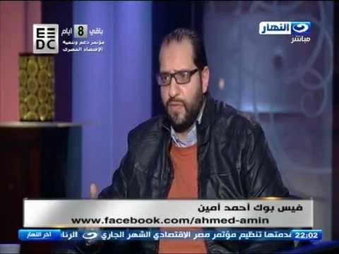 اخر النهار - لقاء مع المخرج والسيناريست /  احمد امين   -  ك...